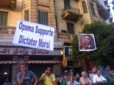 61e90-130701-obama-egypt-020
