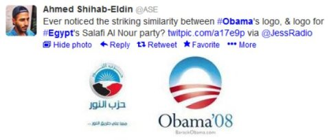 dc4a6-130701-obama-egypt-060