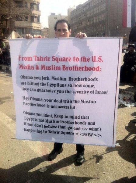 f453d-130701-obama-egypt-050